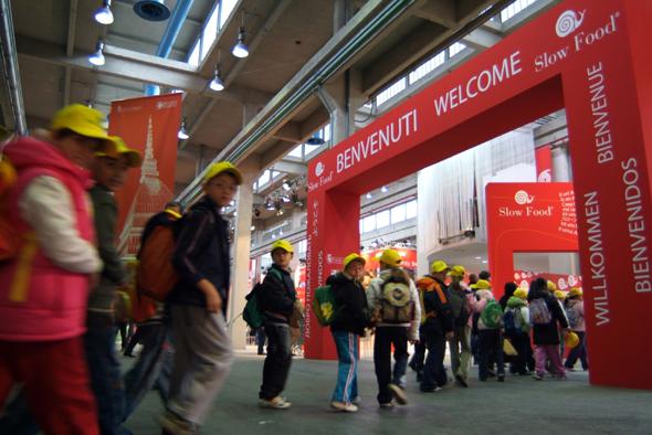 start_2010-eingang_salone_590.jpg