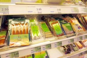aktuelles-aktuelles_2015-1_vegetarische_produkte_288.jpg