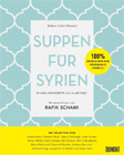 publikationen-cover_suppen_syrien_112.jpg
