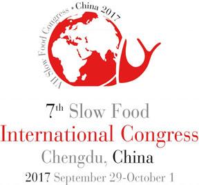 aktuelles-aktuelles_2017-int_congress_china_288.jpg