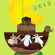 aktuelles-aktuelles_2013-cheese2013_logo_112.jpg