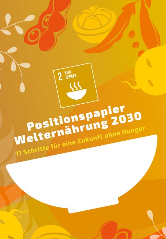 Positionpapier Welternährung 2020 (c) Misereor.png